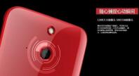 HTC-One-M8-Ace-new-photos-05.jpg