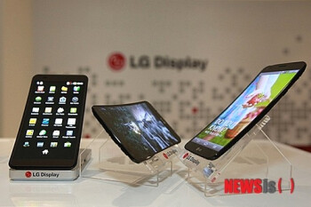 LG has more in store for the SID 2014 expo