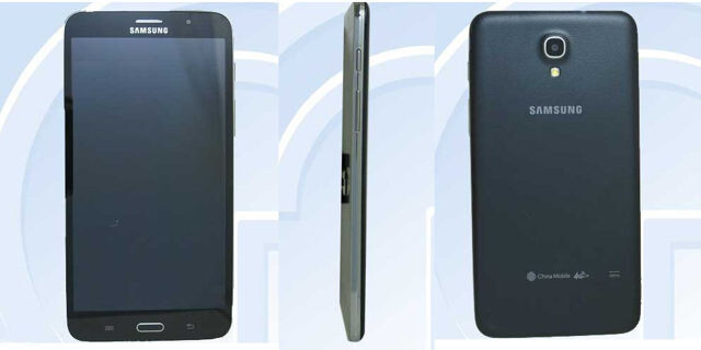 Samsung's 7-inch oversized smartphone went through the FCC