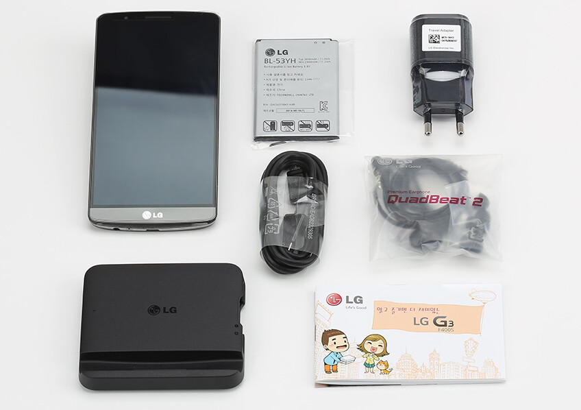 LG G3 unboxing videos show the differences between the T ...