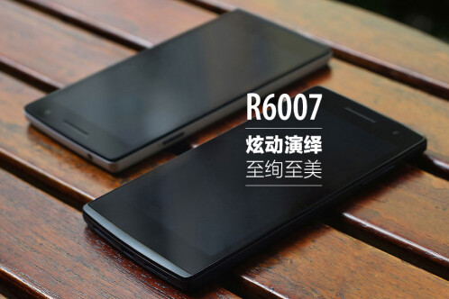Oppo R6007 official images