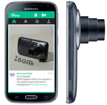 Samsung Galaxy K zoom now has a special Vine app that makes use of its powerful optics
