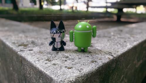 HTC One M8: UFocus