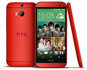 On Thursday, Verizon will offer the HTC One (M8) in Glamour Red (pictured) and Amber Gold