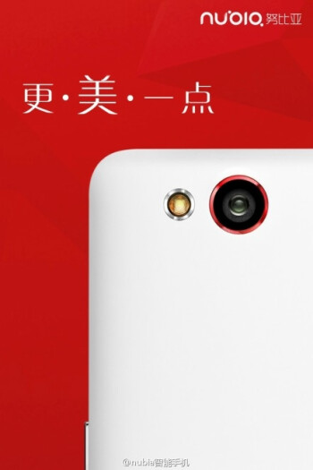 ZTE Nubia Z7 expected to be a high-end 5-inch smartphone, first teaser image shows up