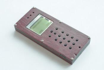 The DIY Cellphone