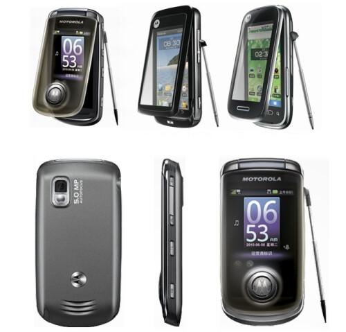 Motorola Ming series