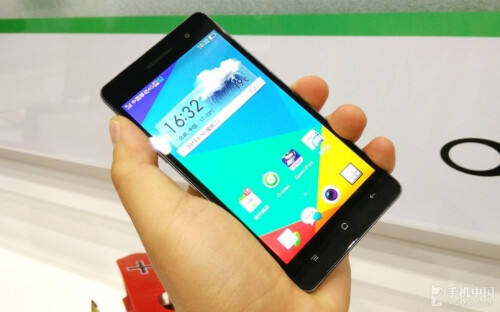 Oppo R3 announced as the world's thinnest LTE smartphone