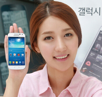 Samsung often uses this type of promo photos when announcing new smartphones