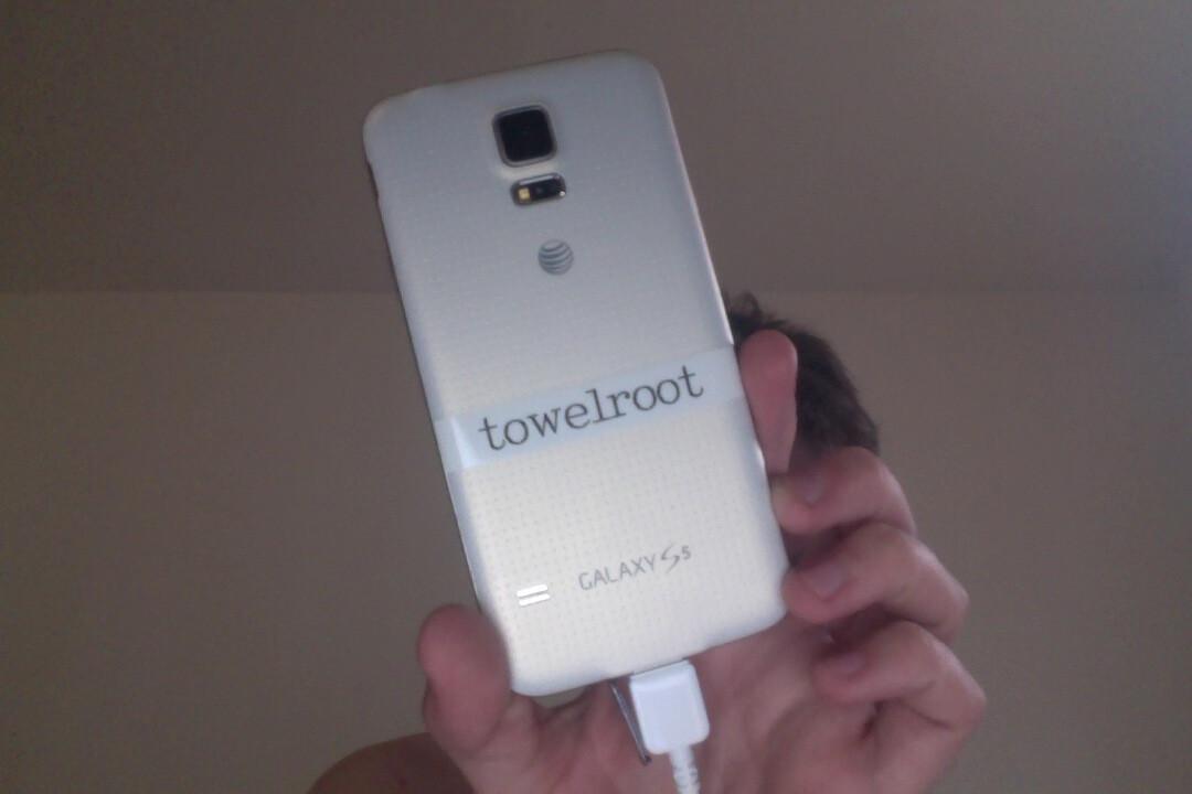 Towelroot S5