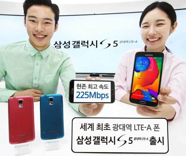 Samsung Galaxy S5 LTE-A now official with the world's sharpest, 5.1'' Quad HD display, Snapdragon 805, and 3GB RAM
