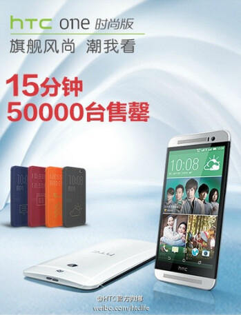 HTC celebrates selling 50,000 HTC One E8 units in 15 minutes
