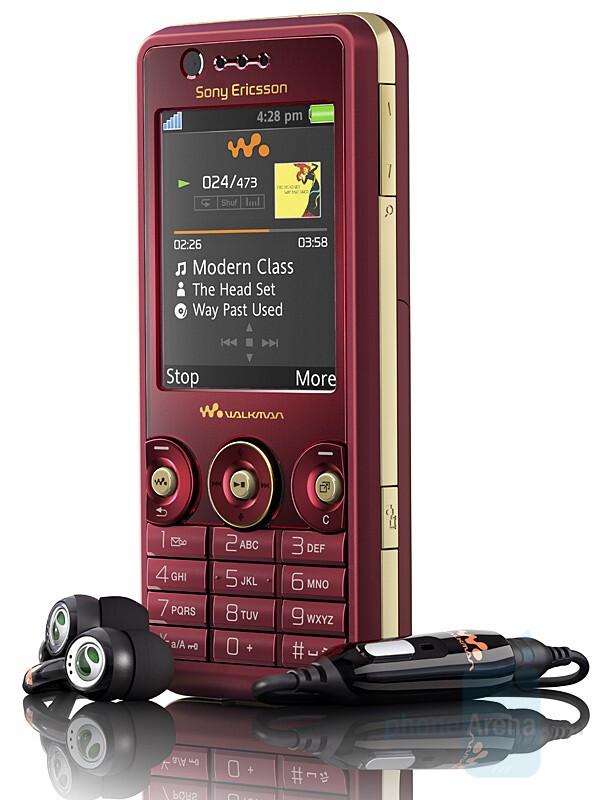 Sony Ericsson announces the W660 stylish Walkman