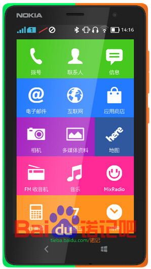 Nokia X2, note the front-facing camera