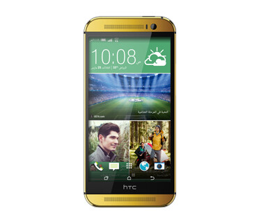 HTC One M8 in Precious Gold