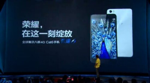 Huawei Honor 6 flagship unveiled - top specs fit in an ultrathin chassis