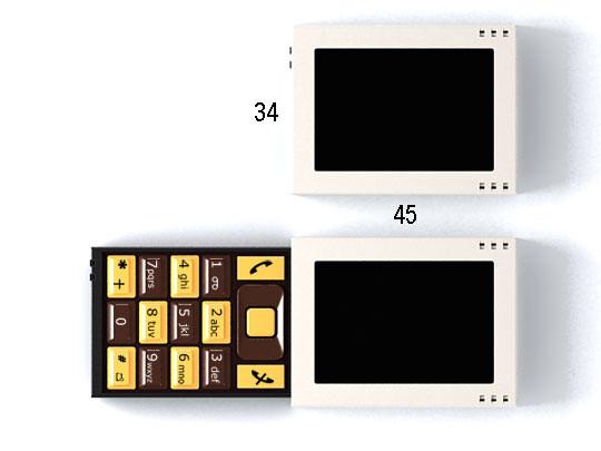 Matchbox - Concept of matchbox-slider reduces dimensions