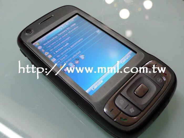 HTC Kaiser - HTC Kaiser has strange form-factor