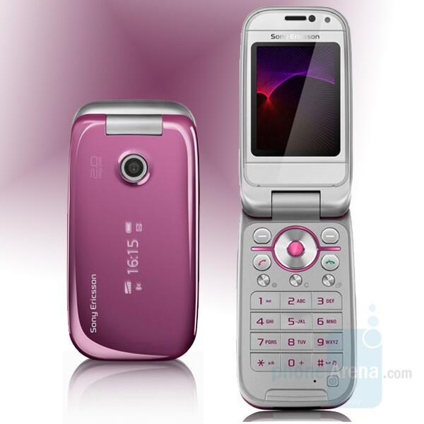 Sony Ericsson Z750 - Sony Ericsson Z750 is the company's first HSDPA phone