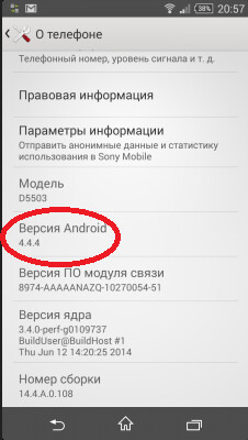 Android-4.4.4.
