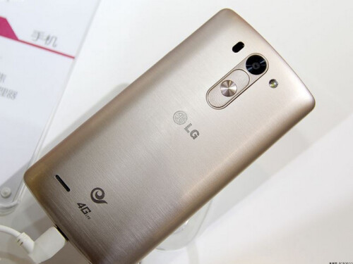 THe LG G3 mini will be the LG G Beat for China Mobile