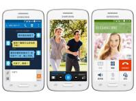 Samsung-Galaxy-Core-Mini-4G-SM-G3568-06.jpg