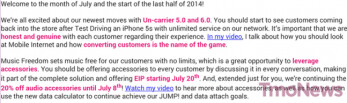 Leaked memo reveals that T-Mobile will offer EIP payment plans for accessories