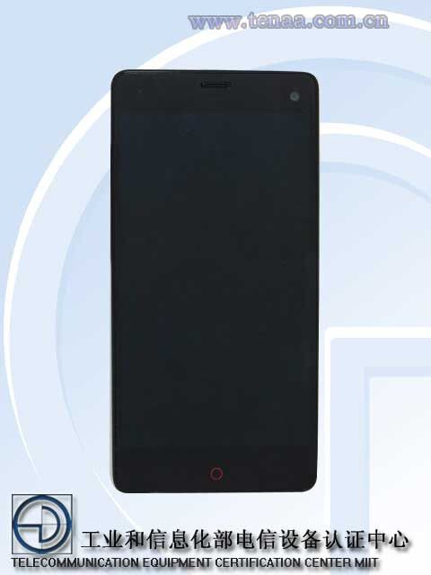 """ZTE's top-shelf Nubia Z7 and Z7 mini pass certification, listing the 'mini' with 5"""" 1080p display and 2 GHz CPU"""