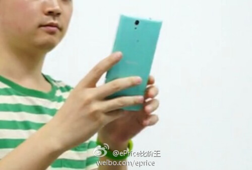 Upcoming, selfie-centric Sony phone