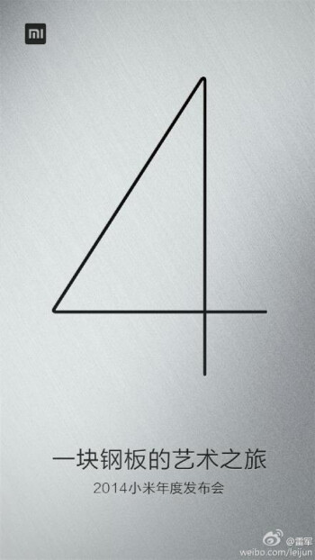 Xiaomi CEO teases a metal Mi-4, to be announced on July 22