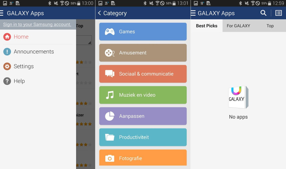 Samsung Apps store gets rebranded as Galaxy Apps
