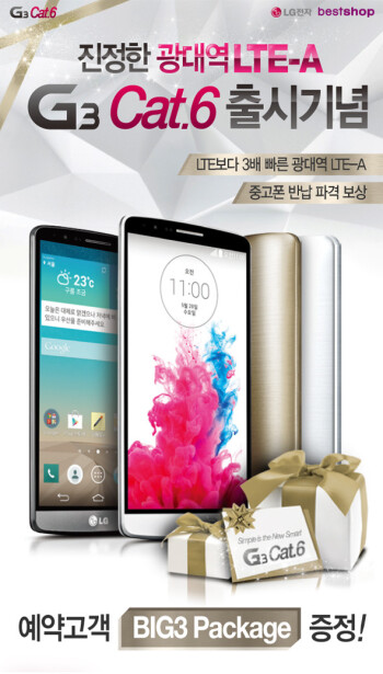 LG G3 Prime with Snapdragon 805 appears for preorder in Korea, disguised as G3 Cat. 6