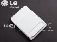 LG-G3-Quick-Circle-case-Review15.jpg