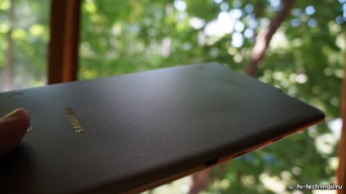 Exynos-equipped Galaxy Tab S 8.4 warped back