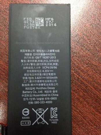صورة مسربة لبطارية iPhone 6 1