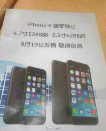 Alleged iPhone 6 flyer leaks in China, hints September launch date with pricing