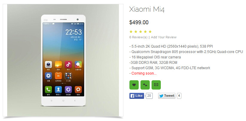 The Xiaomi Mi4 is being unveiled on Tuesday - Latest rumored Xiaomi Mi4 specs appear on website