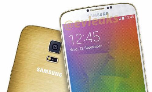 Galaxy S5 Alpha rumors