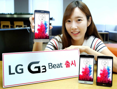 LG G3 Beat is announced