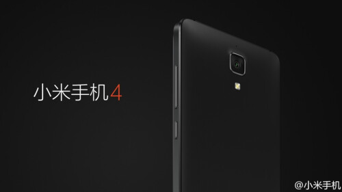Xiaomi Mi 4 design story: the making of