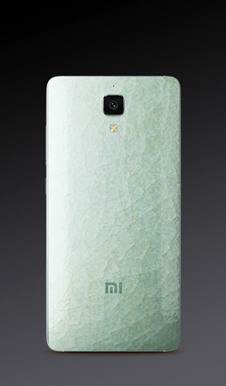 Xiaomi Mi 4 rear covers
