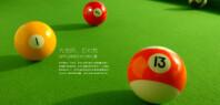 focuss2.jpg