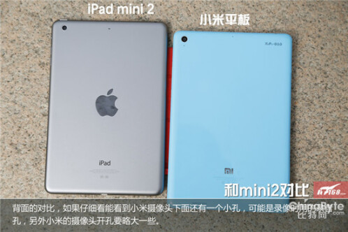 Spot the differences: iPad on the left vs MiPad on the right