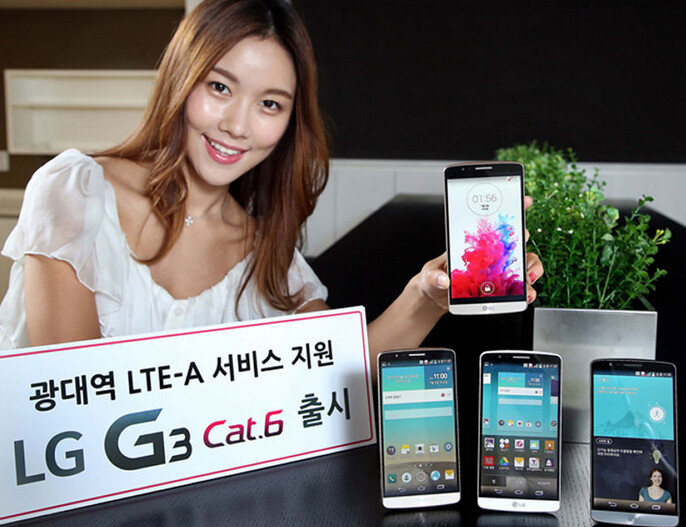 The LG G3 Cat. 6 is now official, but is limited to South Korea for now - LG G3 Cat. 6 now official; updated specs coming exclusively to South Korea