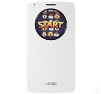 LG-G3-QuickCircle-game-01.jpg