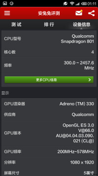 Xiaomi-Mi4-benchmark-02.png