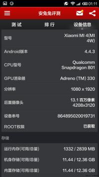 Xiaomi-Mi4-benchmark-03.png