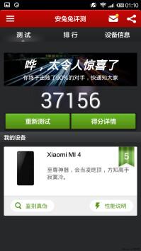 Xiaomi-Mi4-benchmark-04.png