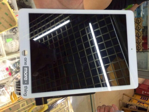 Supposedly the iPad Air 2 display