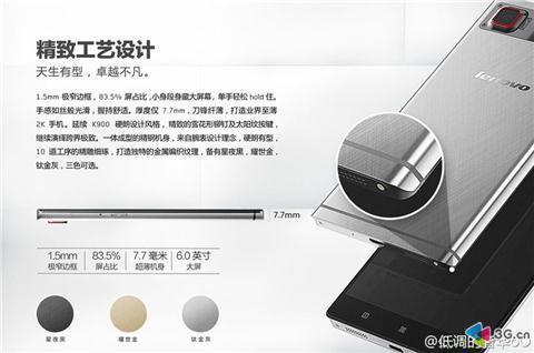 The Lenovo K920